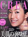 Crea0804_4