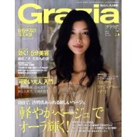 Grazia5