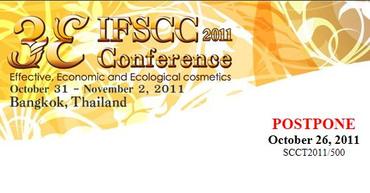 Ifscc2011