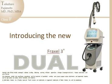 Fraxel3dual_2