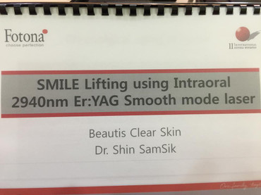 Smile_lifting