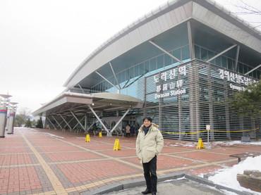Dorasan_station